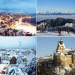 Где можно отдохнуть зимой  в Европе: 10 лучших мест  для отдыха