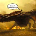 Что смотреть, пока ты ждешь «Игру престолов»: 5 добротных сериалов